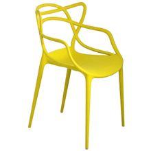 cadeira_allegra_amarela-DEALAM-1260-ecadeiras-01