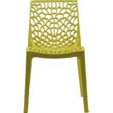 cadeira-gruvyer-em-pp-amarela-a-EC000029311