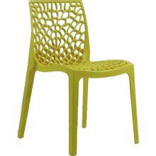 cadeira-gruvyer-em-pp-amarela-b-EC000029311