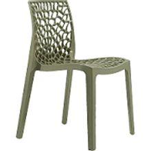 cadeira-gruvyer-em-pp-nude-a-EC000029314