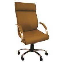 cadeira-de-escritorio-presidente-caramelo-EC000029679_1