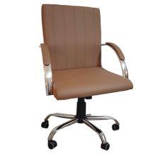 cadeira-de-escritorio-presidente-caramelo-EC000029690_1